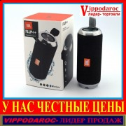 Влагостойкая стерео-колонка 10W с USB/SD/FM/Bluetooth JBL FLLP 4+